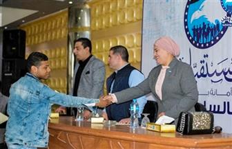"""""""مستقبل وطن"""" يكرم شباب مبادرة """"قوة التواصل"""" ببورسعيد"""
