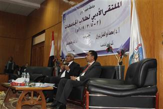 بمشاركة 9 جامعات مصرية.. افتتاح الملتقى الأدبي الثاني بجنوب الوادي   صور