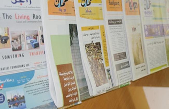 وسائل الإعلام العمانية تثمن دور مصر ومواقفها بقيادة الرئيس السيسي -