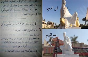 من نياشين إلى تماثيل في الميادين.. هذه قصة وسام الفلاحة المصرية القديم | صور