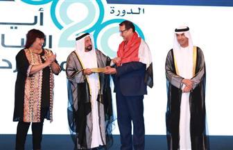 مصر تتسلم جائزة أفضل عرض مسرحي عربي لعام 2018 من حاكم الشارقة| صور