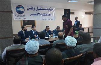 لجنة المتابعة الميدانية المركزية بمستقبل وطن تواصل جولتها وتصل الأقصر