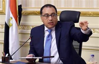 مدبولي يبحث مع وفد صيني الاستثمار في مصر وإنشاء فصول متنقلة للحد من الكثافات بالمدارس