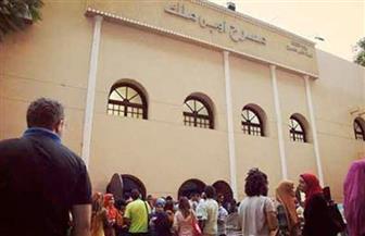 """افتتاح عرض """"خفيف الروح"""" اليوم ضمن برنامج الاحتفال بمئوية ثورة 1919"""