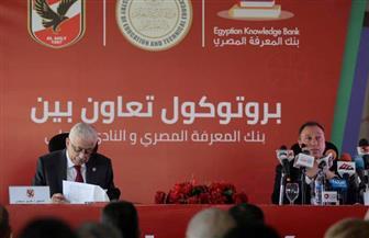 الخطيب يبدي سعادته بتوقيع بروتوكول التعاون مع وزارة التعليم حول بنك المعرفة