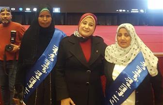 جامعة كفر الشيخ تكرم الأم المثالية لمحافظة الأقصر | صور