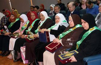 وكالة أنباء الشرق الأوسط تحتفل بعيد الأم وتكرم عددا من أمهات الشهداء | صور