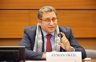 أيمن عقيل بجنيف: نحن لسنا ضد الحق في التظاهر ولكننا مع احترام القوانين
