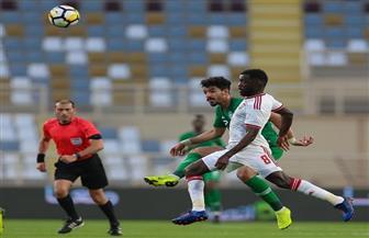 الإمارات تفوز على السعودية وديا 2 / 1