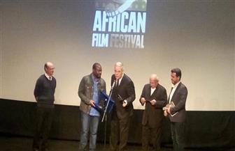 تعرف على قائمة جوائز مهرجان الأقصر للسينما الإفريقية| صور