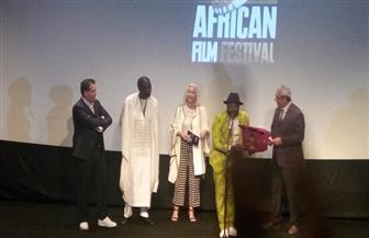 """الفيلم الموزبيقى """"ماباتا باتا"""" يفوز بجائزة رضوان الكاشف في """"الأقصر للسينما الإفريقية"""""""
