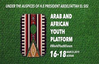 """""""تنسيقية شباب الأحزاب"""": """"الملتقى العربي الإفريقي"""" فعالية مهمة للوصول إلى مساحات أوسع للتوافق بين الشباب"""