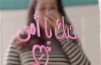 حق الشهيد.. رسالة مصرية لأمهات الشهداء في عيد الأم |فيديو