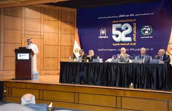 مناقشة تصنيف الجامعات العربية في المؤتمر العام لاتحاد الجامعات العربية في دورته الـ52  صور