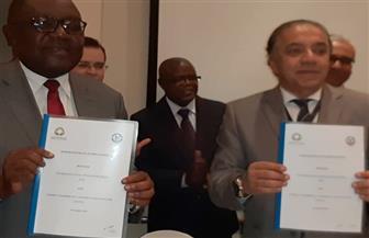 توقيع بروتوكول تعاون بين اتحاد الصناعات المصرية والغرف الزامبية