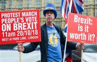 تظاهرة واسعة في لندن للمطالبة باستفتاء جديد حول الخروج من الاتحاد الأوروبي