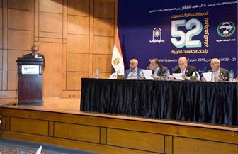 ننشر توصيات مؤتمر اتحاد الجامعات العربية في شرم الشيخ |صور