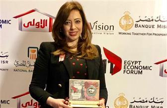 منتدى مصر الاقتصادي يمنح سوسن عز العرب جائزة الإبداع والتميز  صور