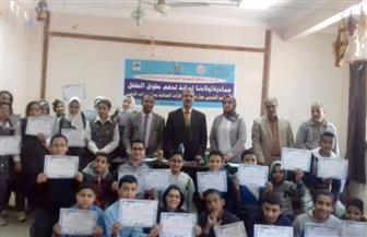 ختام البرنامج التدريبي لتنمية القدرات والمهارات الحياتية لطلاب المدارس في أبوتيج | صور