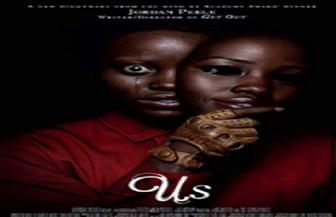 """عرض فيلم """"Us"""" في دور السينما المصرية"""
