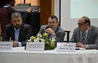 المعهد العربي للتخطيط يشيد بتجربة مصر في تمكين الشباب