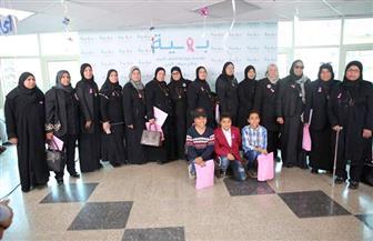 مستشفى بهية يكرم 25 سيدة من أمهات الشهداء |صور