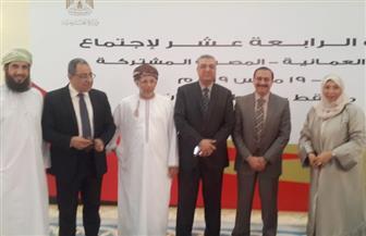 مساعد وزير الآثار يشارك في اجتماعات اللجنة المشتركة بسلطنة عمان