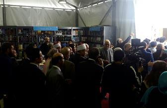 مكتبة الإسكندرية تطلق معرض الكتاب في دورته الـ15 | صور