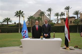 مصر تستضيف المؤتمر العالمي للاتصالات الراديوية في شرم الشيخ أكتوبر المقبل | صور