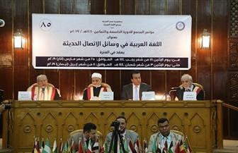 وزير التعليم العالي يؤكد أهمية مجمع اللغة العربية وحفاظه على هوية الثقافة المصرية | صور