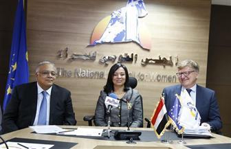 مايا مرسي: الإعلان عن إنشاء منظمة التعاون الإسلامى للمرأة.. قريبا