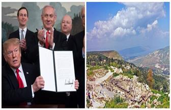 إدانات واسعة لاعتراف ترامب بسيادة إسرائيل على هضبة الجولان السورية | صور