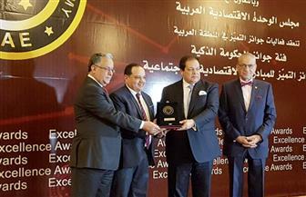 """تنمية المشروعات يحصل على جائزة التميز """"للمبادرات الاقتصادية والاجتماعية"""""""