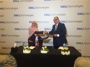 """""""ايتيدا"""" توقع مذكرة تفاهم مع شركة Dell EMC لدعم الشركات الناشئة"""