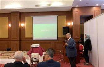 مناقشة أحدث الأبحاث العلمية بمؤتمر جامعة طنطا بمدينة الغردقة   صور