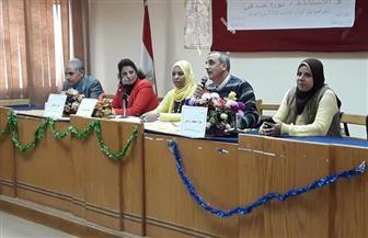 دور مؤسسات شئون المرأة في ندوة بكلية الخدمة الاجتماعية جامعة حلوان |صور