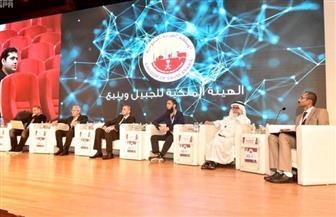 اختتام أعمال المؤتمر السعودي للروبوتات بمدينة الجبيل الصناعية