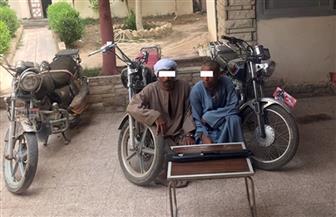 ضبط عصابة سرقة الدراجات النارية بسوهاج