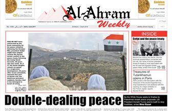 """ملحق خاص بـ""""الأهرام ويكلي"""" في الذكرى الـ """"40"""" لتوقيع معاهدة السلام"""