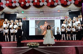 """""""أحن أم وأوبريت أول مرة""""..حجازي يشهد احتفالات عيد الأم بمدارس الصفا  صور"""
