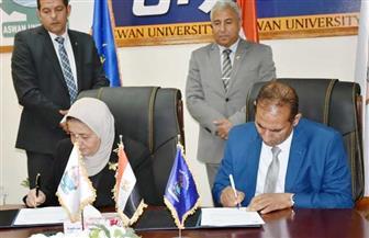 محافظ أسوان يشهد توقيع اتفاقية تعاون بين هيئة ضمان جودة التعليم والجامعة | صور