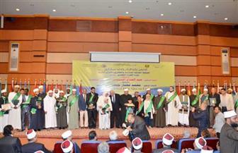 ننشر أسماء الفائزين بالمراكز الأولى في المسابقة العالمية الـ26 لحفظة القرآن الكريم