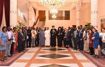 البابا تواضروس يستقبل وفد اللجنة الإفريقية | صور