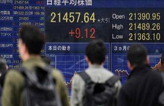 """المؤشر نيكي ينخفض 0.88% في بداية التعامل بـ""""طوكيو"""""""