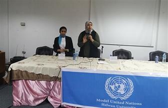انطلاق فعاليات نموذج محاكاة الأمم المتحدة بجامعة حلوان