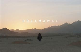 """فيلم """"الحلم البعيد"""" يفوز بجائزة النقاد من مهرجان فريبورغ السينمائي الدولي"""
