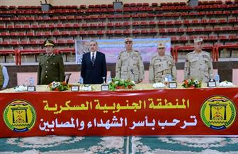 محافظ أسيوط يشهد احتفالية القوات المسلحة وجمعية المحاربين القدماء بيوم الشهيد |صور