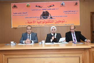 ورشة عمل بجامعة القاهرة تناقش توطين التكنولوجيا الآمنة في التعليم | صور