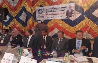 انطلاق فعاليات أول مؤتمر جماهيري حاشد  لحزب مستقبل وطن بمركز أبوتشت في قنا