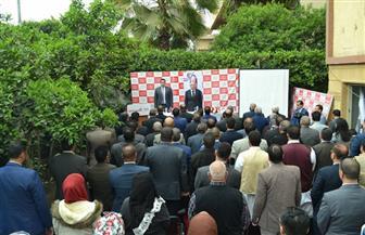 بدء أعمال المؤتمر العام لحزب المصريين الأحرار| صور